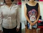 武威尚赫中医美容理疗减肥免费加盟免费培训