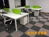 四人位电脑办公桌深圳家具简约现代246实木