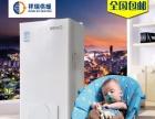 合肥暖气安装,中央空调,净水系统,新风安装,电联