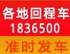 镇江搬家183回6500程1008车、搬家搬厂