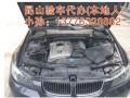 镇江(苏L)牌照昆山验车 汽车年审-上海到哪里验车最方便