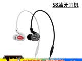 Remax/睿量 S8线控吊坠式蓝牙耳机