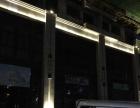 LED照明灯饰 专业生产与维修