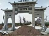 寺庙景区大理石石牌坊承接各种石材加工定制