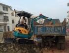 上海宝山小型微型挖掘机挖机挖土机出租