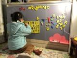 Magwall彩色儿童黑板双层结构静灰色涂鸦墙膜磁性写字板