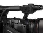 松下摄像机AC130报价9900元 正品行货
