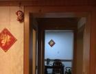 府苑小区 3室2厅1卫 限女性