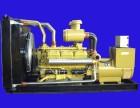 佛山发电机回收供应商