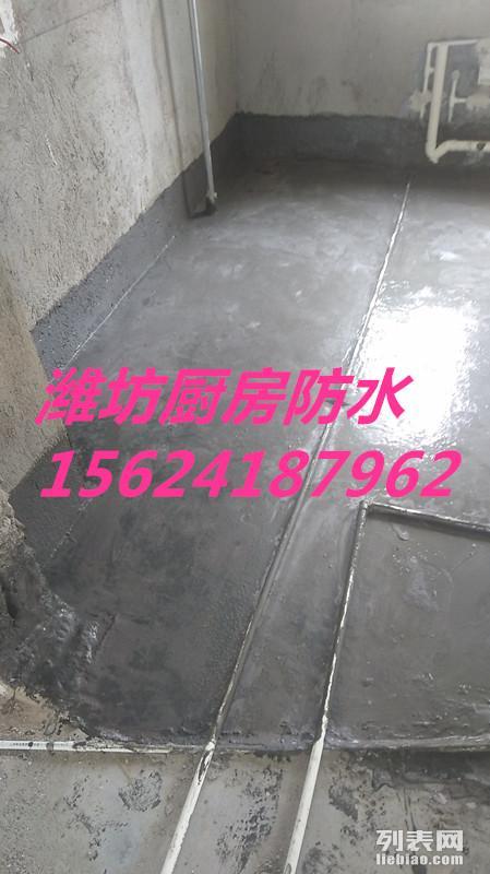 专修潍坊屋顶 阳台 飘窗 天沟 阳光房 卫生间防水