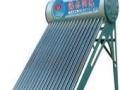 海尔阳光太阳热水器 海尔阳光太阳热水器诚邀加盟
