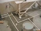 太原专业马桶疏通,菜池疏通,清理化粪池,高压车清洗改修水管