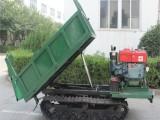 短途搬运果园履带运输车厂家供应山东四不像自卸车