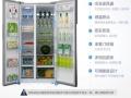 美的智能冰箱