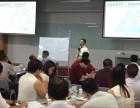 东莞石碣在职MBA培训怎么报名,MBA培训学费多少