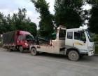 鹤壁道路救援/鹤壁拖车救援/鹤壁事故车救援