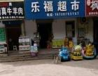 殷都120平米百货超市-便利店7万元