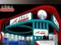 漳州五一桁架、太空架、舞台、铝合金舞台桁架出售