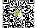 上海市日语翻译 日文病历翻译 上海诊断书日本语翻译