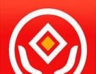 北京信融投资管理有限公司 车贷加盟