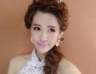 【薇薇婚礼化妆师】承接婚庆化妆 新娘妆 酒店跟妆造