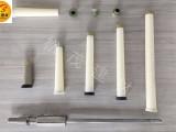 松茂建材 锥形穿墙套管 铝模板套管 建筑工地螺杆套管