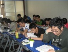 明博太原日语班3月初级班热报语法精讲日语班