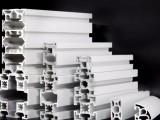 济南工业铝型材生产加工