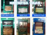 家用半自动废纸皮立式打包机 四川地区天天特价