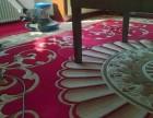 重庆大渡口洗地毯电话多少?哪家洗得好?