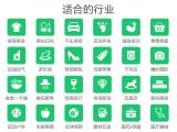 北京店美发店会员管理系统积分软件充值打折