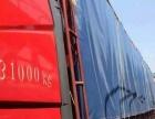 出售解放J6前四后八9.6米高栏厢式货车,可分期