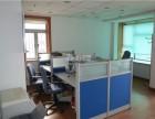 广州各区办公室挂靠地址出租,适合注册公司,包出执照