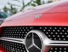 新款18款奔驰CLS300加装柏林之声�@威力����可以暴�q三分音响原厂360环影全景