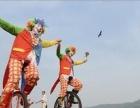 东营小丑气球演出-小丑魔术演出-气球装饰
