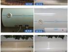 专业空调 热水器免拆清洗