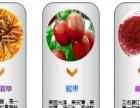 赤峰农产品现货加盟代理,免费办理个人开户。