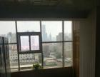 解放广场 人才大厦340平 精装 大开间 随时看