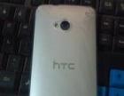 HTC M7 8成新 5.1寸屏出给需要的你