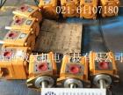 现货供应NB5-C250F低压齿轮泵