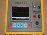 地埋电缆故障检测仪 地埋线短路漏电检测仪 T-880