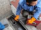 无锡本地师傅管道安装/改造下水管道疏通