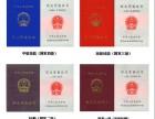 深圳市中级电工 高级电工 木工 绿化工培训多少钱
