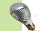 LED灯外壳,LED球泡灯外壳,配件,3W,5W,7W