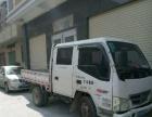 小货车出租 搬家 拉货