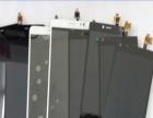 回收手机显示屏,回收液晶总成,手机配件