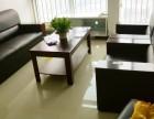 花园路家庭保洁,新房开荒,办公室保洁