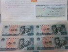 哈尔滨哪有出售回收古钱币?哈尔滨古董钱币市场位置?