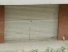 黄梅新村,车库出租,通水通电,可做仓库。