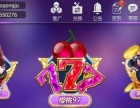 南京瑜讯科技出售3D效果棋牌游戏